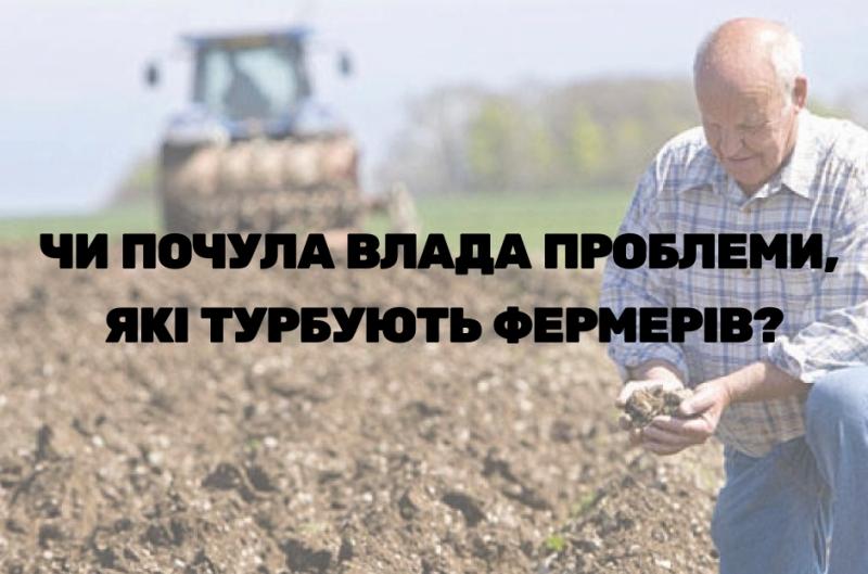 фермерство фб