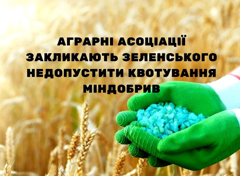 фермери