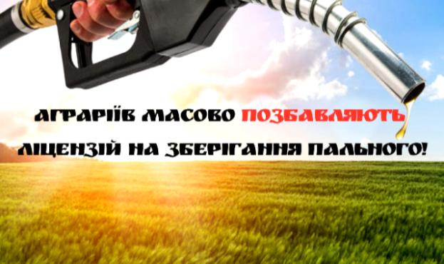 Screenshot_6-623×370