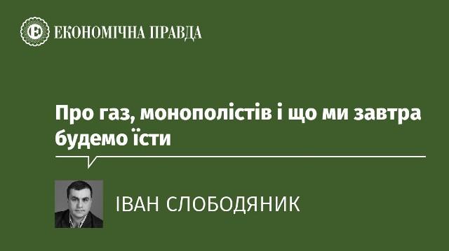 678538_fb_image_ukr_2021_10_07_17_26_01
